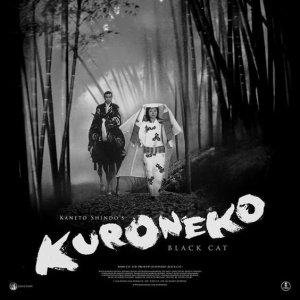 kuroneko cropped